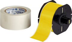 "Polyester ToughStripe Floor Marking Tape for B30 Series-2.25""x100'-Yellow-100'/RL"